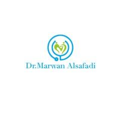 الدكتور مروان الصفدي